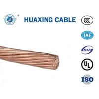 Quality Photovoltaic Wire Bare Copper Conductor wholesale