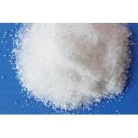 Quality LCD special chemicals Food grade calcium acetate wholesale