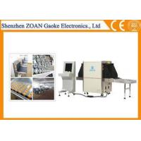 Dual Source X Ray Security Machine , Airport Scanning Machine For Luggage