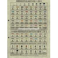 Buy cheap HOT FIX RHINESTUD COLOR CHART from wholesalers