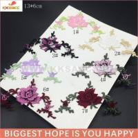Buy cheap cheongsam flower hotfix embroidery patch wholesale in china from wholesalers