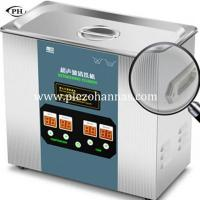 Quality 6.8L stainless steel digital ultrasonic cleaner ultrasonic jewelry cleaner liquid wholesale