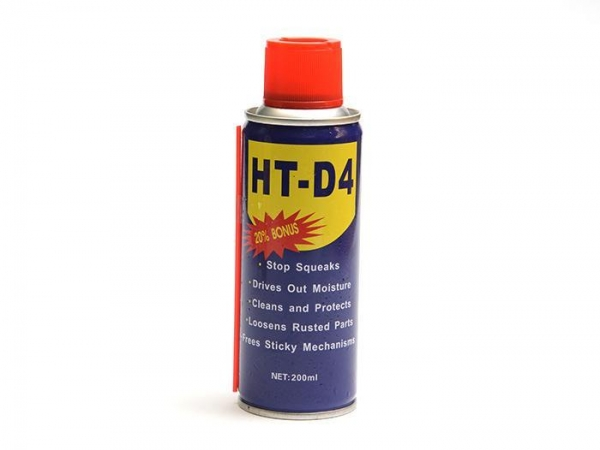 Cheap LUBRICANTS&MOTOR OILS Product number: DZM054 for sale