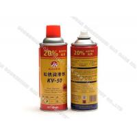 Quality LUBRICANTS&MOTOR OILS Product number: DZM045 wholesale