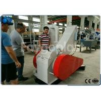 Buy cheap Plastic Crusher Machine For Waste Pipe / Profile , Plastic Scrap Grinder Machine from wholesalers