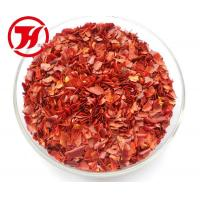 Quality Crushed Chilli, 3-5mm, Without Seeds wholesale