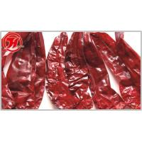 Buy cheap Dried Chilli Whole Paprika from wholesalers