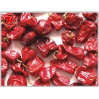 Buy cheap Dried Chilli Whole Guizhou Chilli from wholesalers