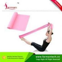 Quality Natural Latex Body Building Yoga Stretch Band wholesale
