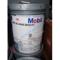 Quality Mobil SHC Aware Grease EP 2 wholesale