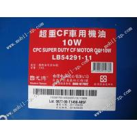China Shell CPC Super Duty CF Motor Oil on sale