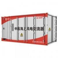 China 8.0MW Standard Cabinet Type Medium Voltage wind turbine power inverter on sale