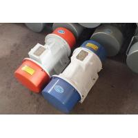 China Explosion-proof Motor on sale