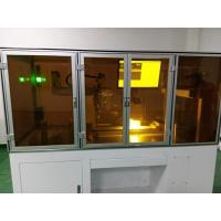 Quality Full Vision High Speed RFID Inspection Machine wholesale