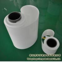 Buy cheap Joint And Other Accessories from wholesalers