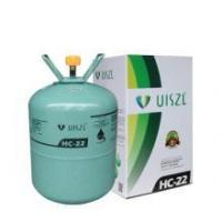 Buy cheap R407C New R22 Replacement from wholesalers
