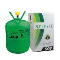 Quality R22 refrigerant gas DOT can wholesale