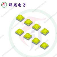 Quality 3535 High pressure lamp beads wholesale