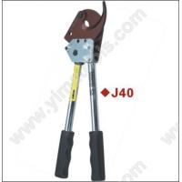 Buy cheap wire cuttingJ40 from wholesalers