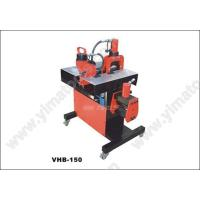 Buy cheap copper and aluminum bus row machineVHB-150 from wholesalers