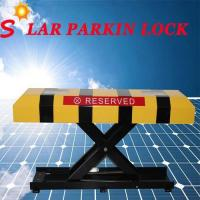 Buy cheap CSL-PL-S4 SOLAR PARKING LOCK from wholesalers