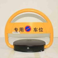 Buy cheap CSL-PL-4 AUTOMATIC PARKING LOCK from wholesalers