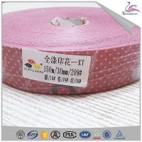 Buy cheap Fast Delivery 100% Polyester Printed Bias Binding Tape 150m/roll from wholesalers