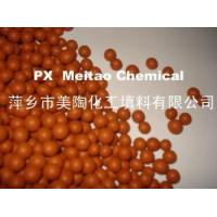 Quality Clay Ball wholesale