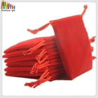 China RG-UC0013 suede drawstring pouch on sale