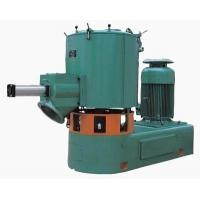 Quality High Speed Mixer wholesale