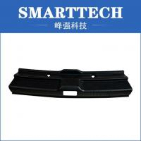 Buy cheap Precision Spare Parts For Washing Machine from wholesalers