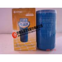 Quality Fuel Filter wholesale