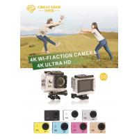 Buy cheap Chuangseer Action camera-S from wholesalers
