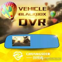 Buy cheap Chuangseer C101Rearview mi Rear-view mirror vehicle traveling data recorder from wholesalers