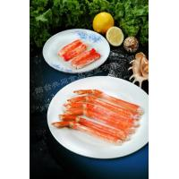 Buy cheap KING CRAB SNOW CRAB SERIES from wholesalers