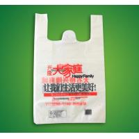 Buy cheap Medical garbage bag from wholesalers