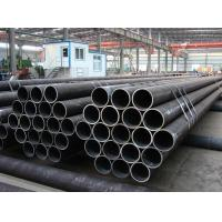 Buy cheap Seamless (SMLS) pipe from wholesalers