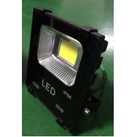 Buy cheap LED Spot light 1 from wholesalers