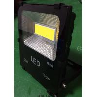 Buy cheap LED spot light 2 from wholesalers