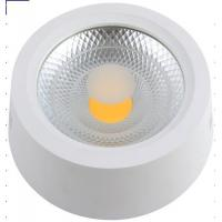 Buy cheap LED down light 4 from wholesalers