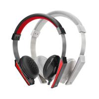 Buy cheap Multimedia PC Headphones Model:YM-310 from wholesalers