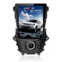 Buy cheap Buick and Chevrolet 10.4'' CS75 2015 from wholesalers