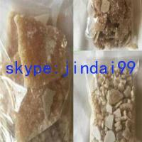 Buy cheap Neurological medicine PentyloneCasNo:698963-77… from wholesalers
