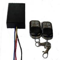 China 36W Multi-function Remote controller on sale