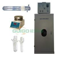 Quality GG-GHX-I-Photochemical reaction device wholesale