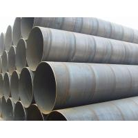 Quality EN10216-2 Seamless Carbon Steel pipe wholesale