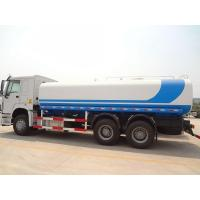 Quality 2000 Gallon Big Road Water Tank Truck Delivery wholesale