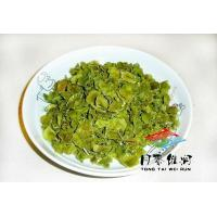 Quality Preservatives Dehydrated Parsley Flakes wholesale
