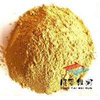 Quality Preservatives Dehydrated Ginger Powder wholesale