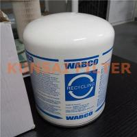 WABCO Air Dryer Filter 4324102... WABCO Air Dryer Filter 4324102212